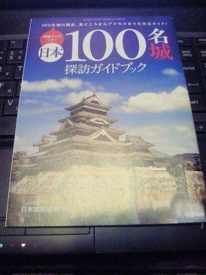 NEC_0782.JPG