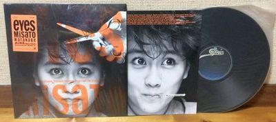 misato_eyes.jpg